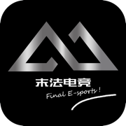 末法电竞app下载v1.0