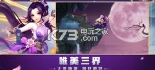 大圣重生 游戏下载v1.