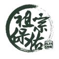 小祖宗保佑游戏下载v2.0