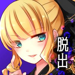 Asami逃脱 v5 游戏下载