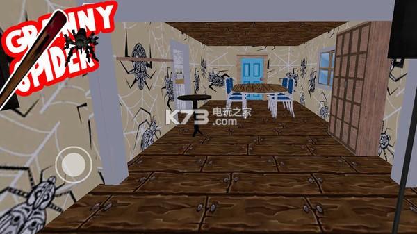恐怖蜘蛛侠 v3.0 游戏下载 截图