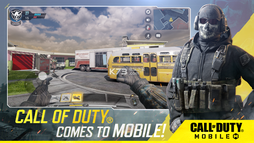 call of duty mobile中国版 v1.0.8 下载 截图