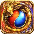 勇士裁决龙城之战游戏下载v1.0