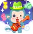 寶寶學音樂游戲下載v1.0.1