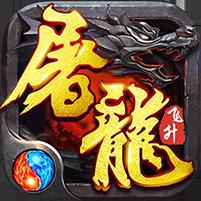霸王传飞升版无限元宝服下载v1.0