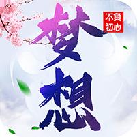 夢想江湖BT蘋果版下載v1.0.0