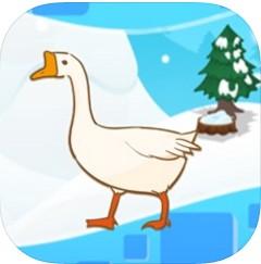 大鵝模擬搗蛋鵝游戲下載v1.0