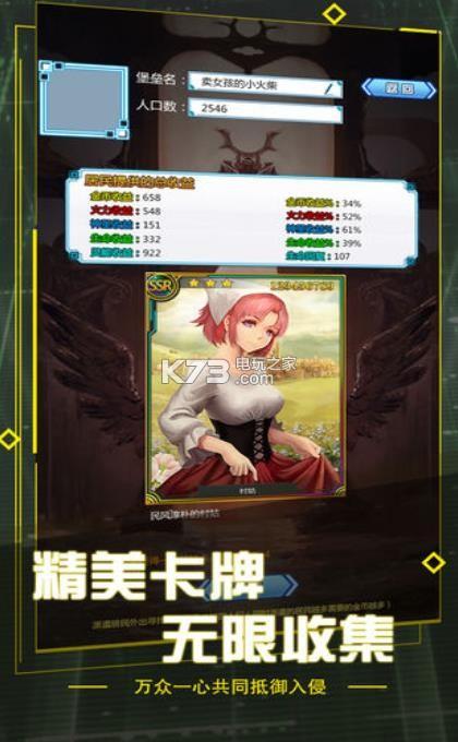 圣枪传说 v10.0.5.0.6.1.3.1 游戏下载 截图