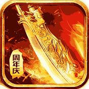 王者传奇 v1.0.7.180 手游下载