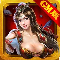 王者大陆GM商城版ios苹果版下载v1.0.0