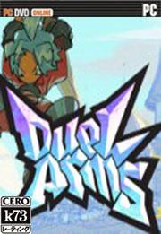 Duel Arms游戲下載