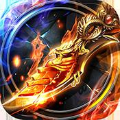 烽火龙城 v1.0.0 高爆版下载