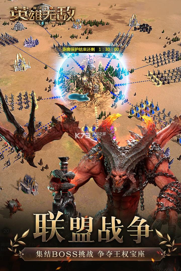 魔法门英雄无敌王朝 v1.0.1 手游下载 截图