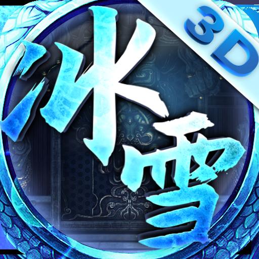 屠龍志滿v版蘋果版下載v7.1.1