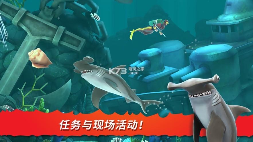 饥饿鲨进化7.0.0 破解版下载 截图