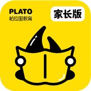 柏拉圖教育 v1.0 app下載