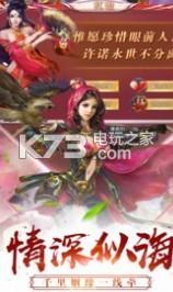 挥剑苍穹 v1.0.1 游戏下载 截图