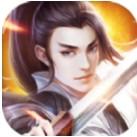 揮劍蒼穹游戲下載v1.0.1