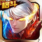 格斗刀魂BT无限钻石版下载v1.05.06