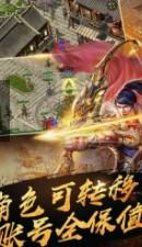 荣耀与霸权 v1.0.0 游戏下载 截图