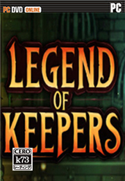 Legend of Keepers下载