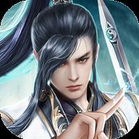 噬剑情缘无限元宝版下载v1.0