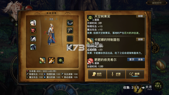dungeon fighter quest v1.33 下载 截图