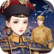 恋与乾隆游戏下载v1.0
