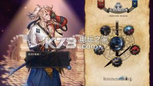 dfq地下城与勇士 v2.0.0 游戏下载 截图