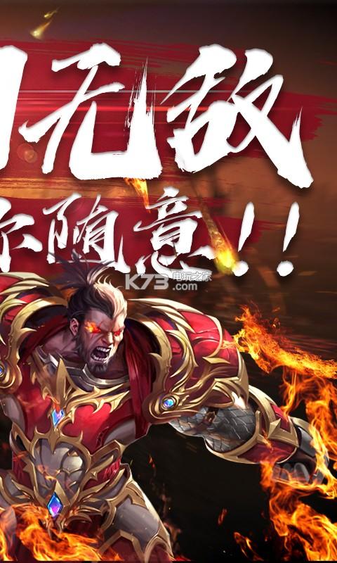 诸神之战超v版 v1.1.02 无限钻石内购服下载 截图