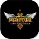 拳頭英雄聯盟Mobile手游下載v1.0
