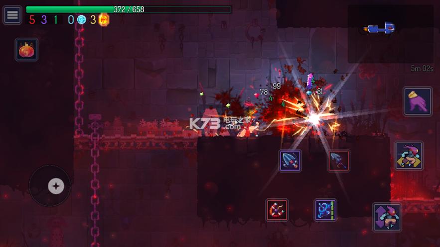 dead cell v1.06 下载 截图