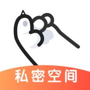 猫爪私密空间app下载v0.0.1