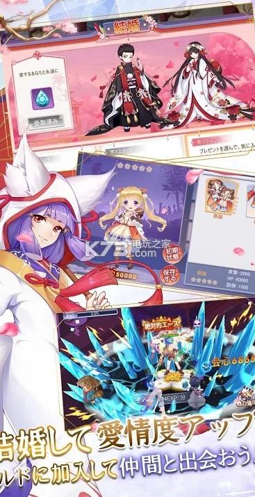 幻妖物语十六夜的轮回 v19.2.7 游戏下载 截图