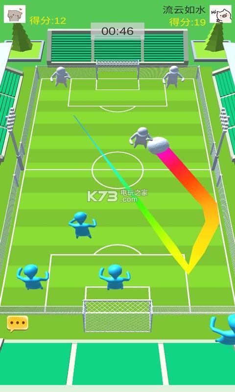 解谜大师 v1.2 游戏下载 截图