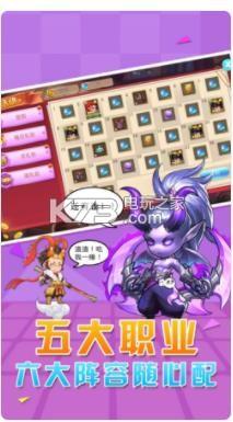 疾风战神 v1.0 游戏下载 截图