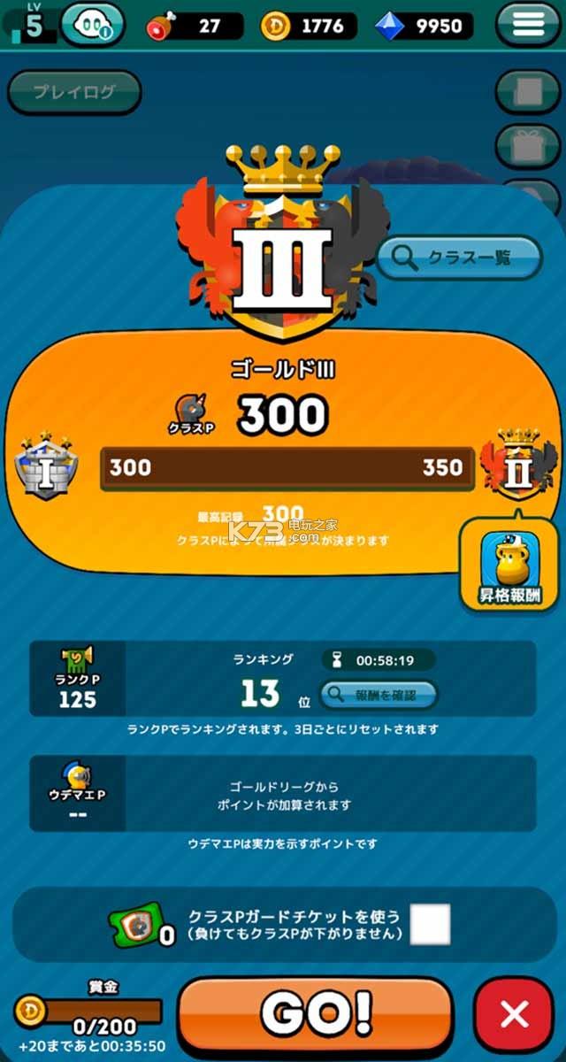 迷宫男神 v1.0 游戏 截图