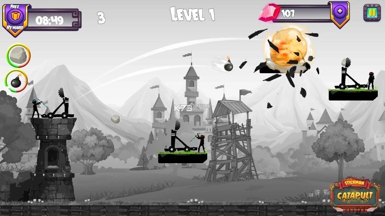 弹射射手 v1.5 游戏下载 截图