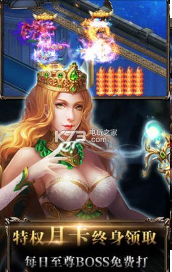 魔界精灵 v1.0 手游下载 截图