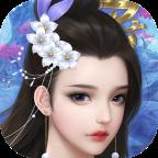 剑舞云涯手游下载v4.8.1