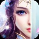 仙道剑阁游戏下载v4.7.0