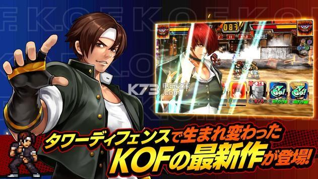 KOF编年史 v1.0.3 手机版下载 截图