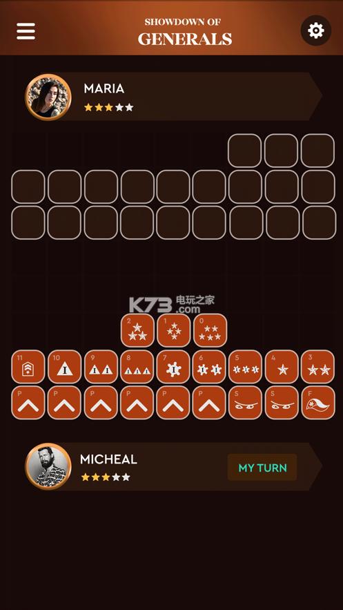 将军摊牌 v1.0 游戏下载 截图