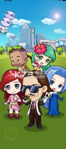 幻想大富翁 v1.0 游戏下载 截图