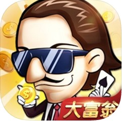 幻想大富翁游戲下載v1.0