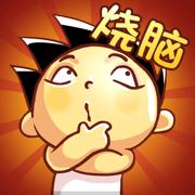 神脑洞游戏下载v1.6.6