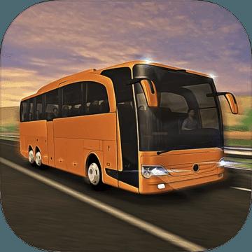 中国长途巴士模拟驾驶游戏下载v1.7.0