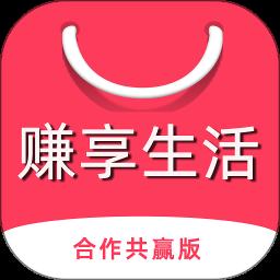 赚享生活app下载v0.4.29