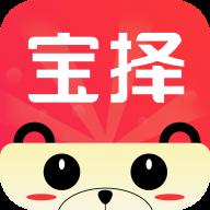 宝择购物app下载v1.0.4