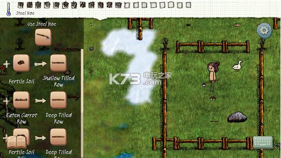 希望之村国际服 v2.6.0.210 下载 截图